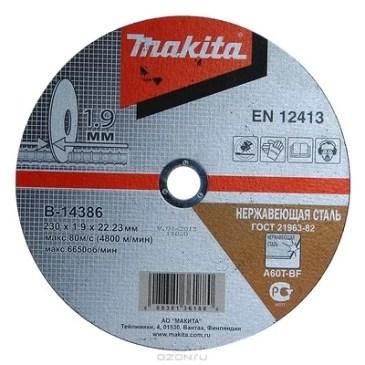 Makita B-14386 диск шлиф. (230x1,9x22.23mm)