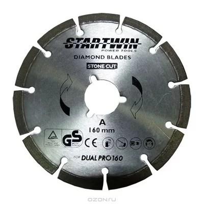 Startwin Алмазные диски 160 мм