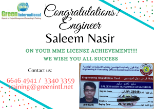 MMUP UPDA Engineers Exam l 100 Engineers per Day Attending – Be Prepared Well