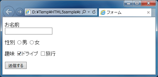 sample16