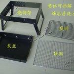 OOOQDUA-BBQ-stove-portable-barbecue-rack-folding-household-charcoal-barbecue-box-0-1