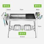 OOOQDUA-Charcoal-barbecue-grill-stainless-steel-barbecue-rack-portable-folding-barbecue-rack-0-0