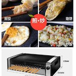 OOOQDUA-Encrypted-drawer-type-intelligent-fan-with-self-made-assembly-of-a-large-barbecue-stove-0-0