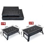 OOOQDUA-Portable-barbecue-oven-charcoal-oven-home-thickened-BBQ-barbecue-tool-full-set-0-0