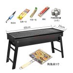 TYWJ-Drawer-Portable-Charcoal-GrillHome-Garden-Barbecue-Cookouts-Bbq-For-Camping-Hiking-Grill-0-2