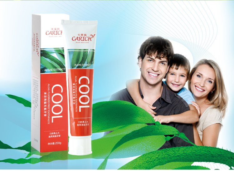 Carich Cool Toothpaste