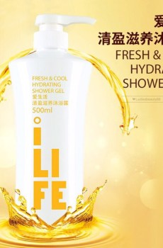 Cool Hydrating Shower Gel