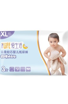 Portable Baby Diaper XL3