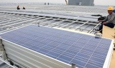 CHINA'S GIANT SOLAR PLANT PROJECT UNDERWAY