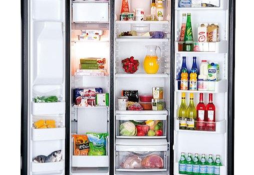 energy efficiency for refrigerator