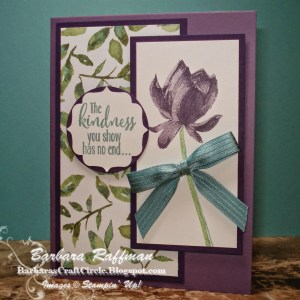 Lotus Blossom – My Favorite Sale-a-Bration Stamp Set…So Far