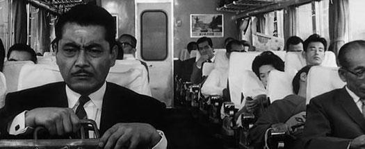 Kingo Gondo is tense in Akira Kurosawa's High & Low