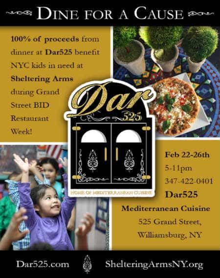 Dine for a Cause Dar 525