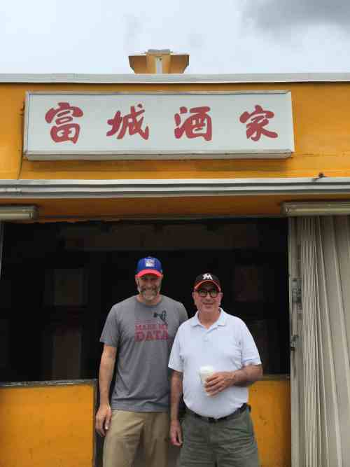 Paulie Gee & Jason Weisberg of Paulie Gee's Miami at the forthcoming pizzeria, formerly China Palace, May, 2015