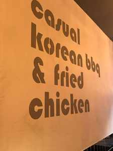 Bulbap Grill Signage