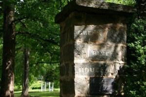 Green River Plantation Gate