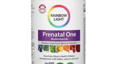 فيتامينات الحمل والرضاعة من اي هيرب