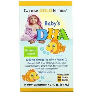 123 300x300 - فيتامين للاطفال: هل أطفالك بحاجة إلى تناول المكملات؟