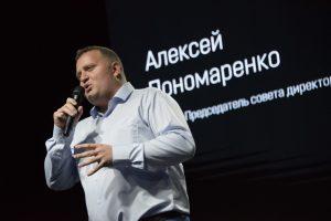 Руководитель российского электромобильного стартапа «Монарх» Алексей Пономаренко рассказывает о проекте и детективной истории с презентацией