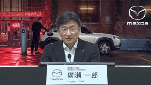 Электрический Zoom-Zoom. Mazda Motor представила стратегию развития до 2030 года и платформу Skyactiv EV
