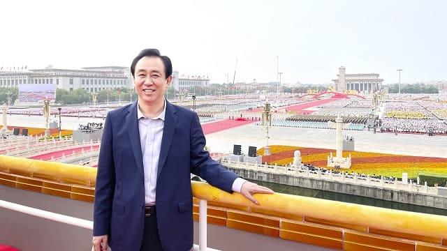 Сюй Цзяинь председатель Совета директоров Evergrande Group