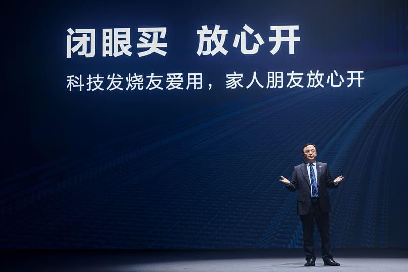 Ван Чуаньфу, председатель и президент BYD