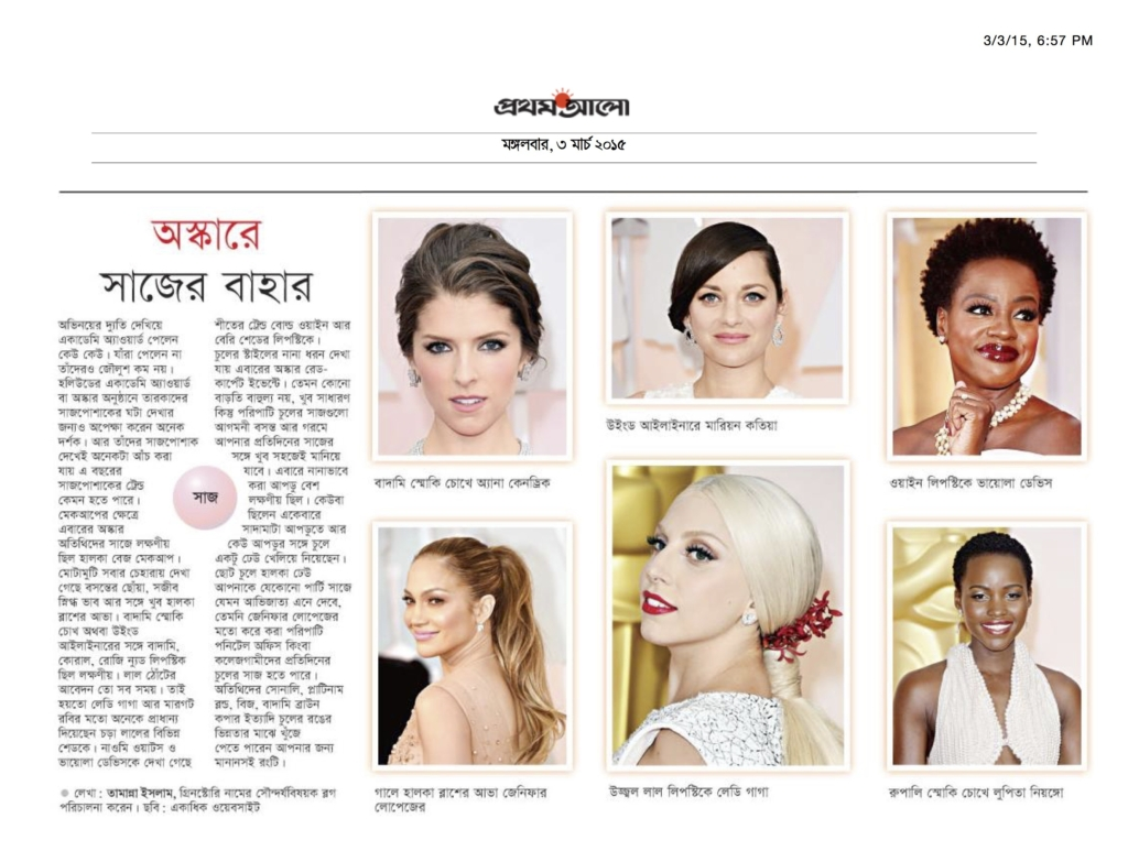 Red carpet looks, Oscar'15 - Editorial By Tamanna, GreenStory for Prothom Alo Lifestyle
