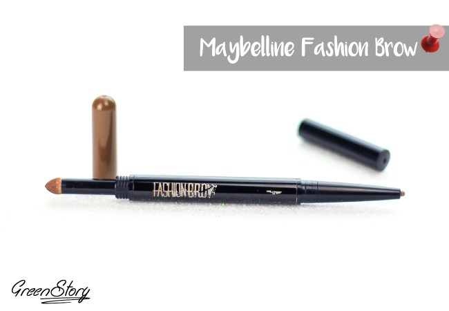 Maybelline Fashion Brow | Yay or Nay?