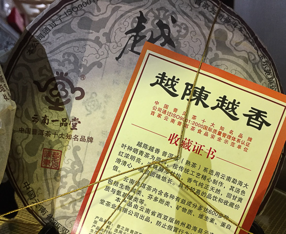 Tea disk from rare blends
