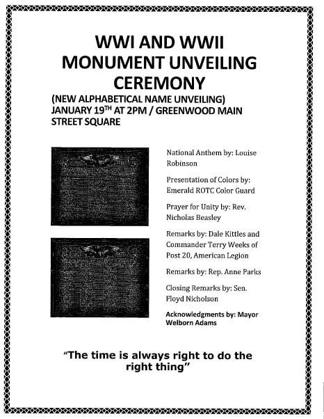 monument 2