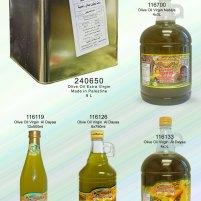 Dayaa Olive Oil