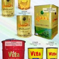 Butter Ghee - Aseel, Vita