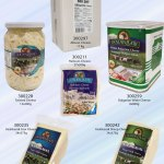 Bulgarian Cheeses