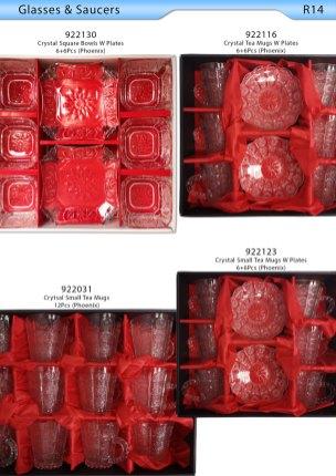 Glass Ware