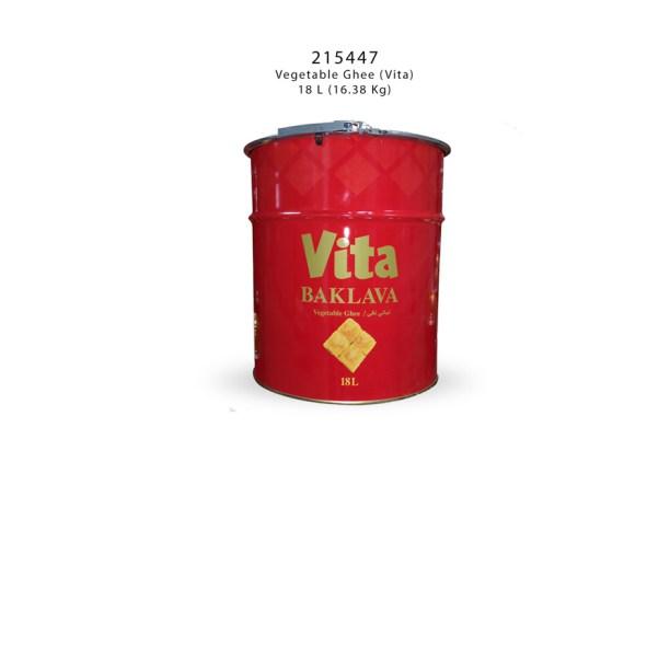 Butter Ghee -Vita