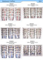 Coffee Cups Badawi