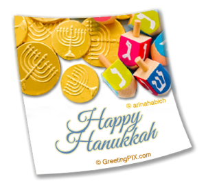 Stix. Happy Hanukkah Gold coins