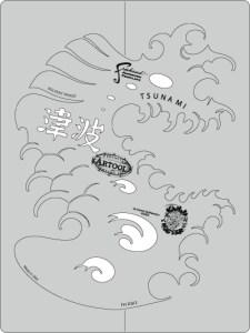 Tsunami Wave (nami=wave) 7 x 5