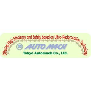Automach Small motor diagnostics estimate.