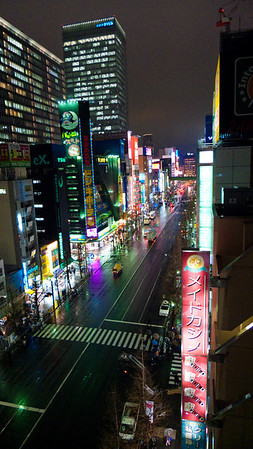 Tokyo Night Shot