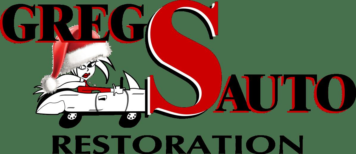 santa_gar_logo