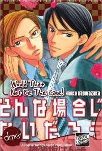 {Kagurazaka Hanko} Would That Not be the Case! [4.0]