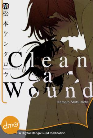 [DMG] {Matsumoto Kentaro} Clean a Wound [4.5]