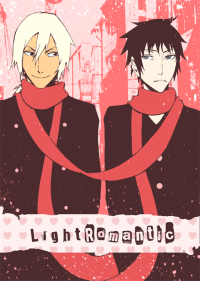 {Ered} Light Romantic [3.9]