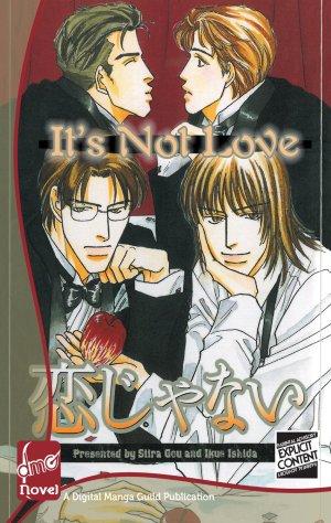 {Gou Shiira & Ishida Ikue} It's Not Love [3.4]