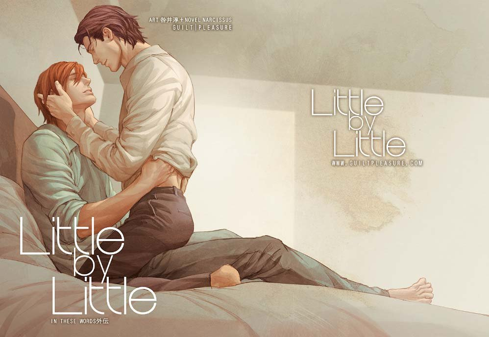 {GuiltPleasur} Little by Little