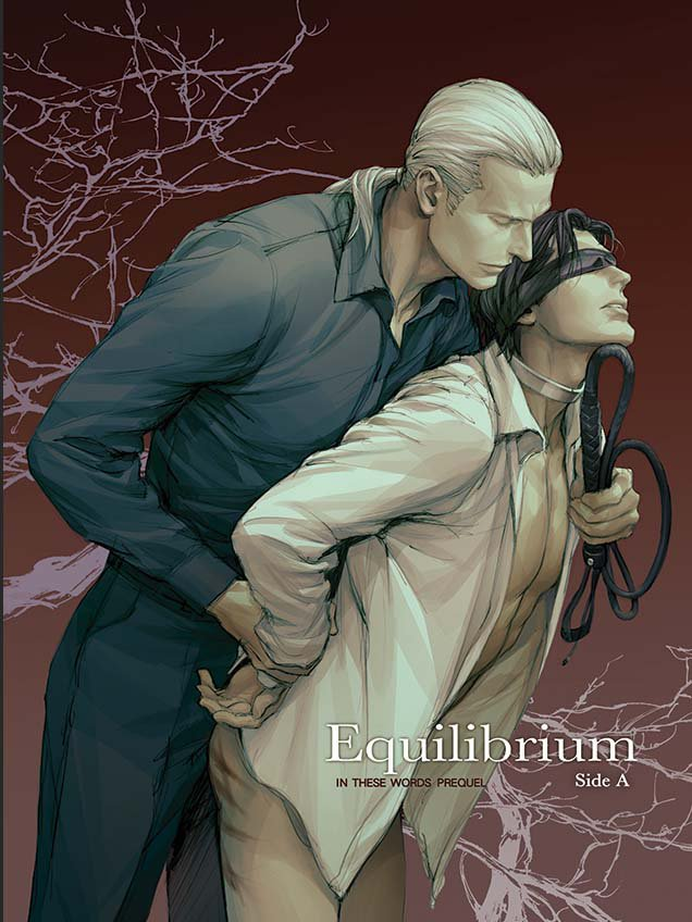 Guilt|Pleasure: Equilibrium - Side A
