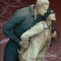 Guilt|Pleasure: Equilibrium - Side A