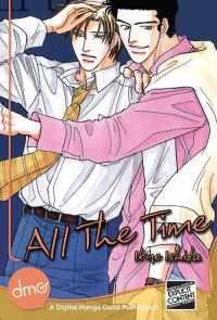 {Ishida Ikue} All the Time [3.5]
