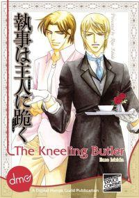 {Ishida Ikue} The Kneeling Butler [3.0]